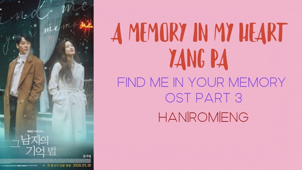 Yang Pa 양파 A Memory In My Heart Find Me In Your Memory Ost Part 3 Han Rom Eng Lyrics Youtube