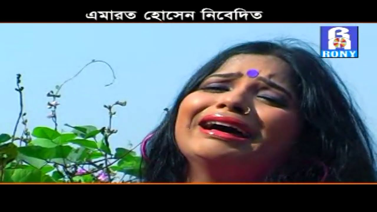 মিস লিটন | অবুঝ কালে | Abuj kale | Miss Liton | Rony Audio | Pubali Batashe | New Bangla Song 2020