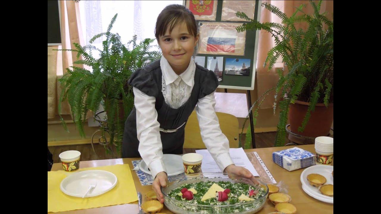 Окружающий мир проект школа кулинаров как сделать фото 199