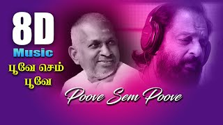 Poove Sempoove | 8D Song | K. J. Yesudas