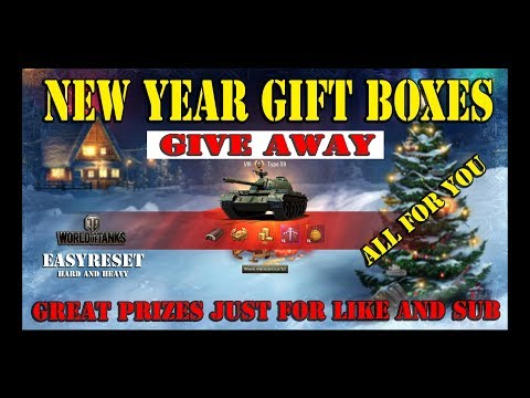 NEW YEAR GIFT BOXES GIVE AWAY | GREAT PRIZES | WORLD OF TANKS | Holidays Ops 2018