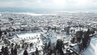 SAMURAI SPIRIT TOURISM : Legacy of Aizu TRAILER