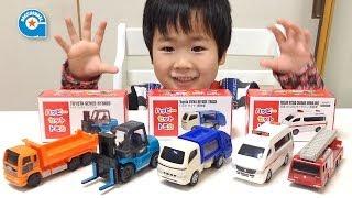 ハッピーセット トミカ 救急車と清掃車とジェネオ【がっちゃん4歳】TOMICA thumbnail
