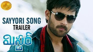 Mister Movie Songs | Sayyori Sayyori Song Trailer | Varun Tej | Lavanya Tripathi | Hebah Patel