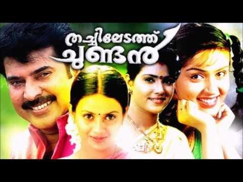 Kallan Chakkettu HD-Thachiledathu Chundan