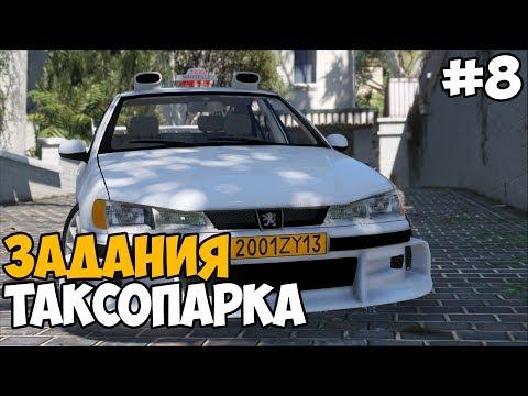 ЖЕСТКИЙ ТАКСОПАРК ► GTA 3: Frosted Winter Прохождение На Русском - Часть 8
