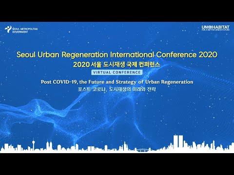 Seoul Urban Regeneration International Conference 2020