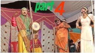 Gora Aur Kala part 4 new Priya Ram Milan Sangeet party