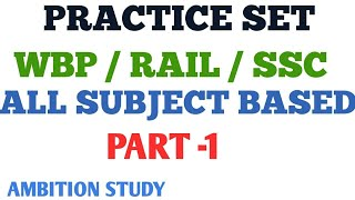 370.ALL SUBJECT BASED PRACTICE/MOCK PAPER QUESTION SET FOR UPCOMING EXAM