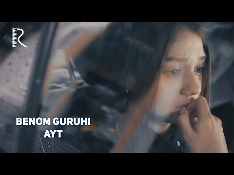 Benom guruhi - Ayt   Беном гурухи - Айт (1-QISM)