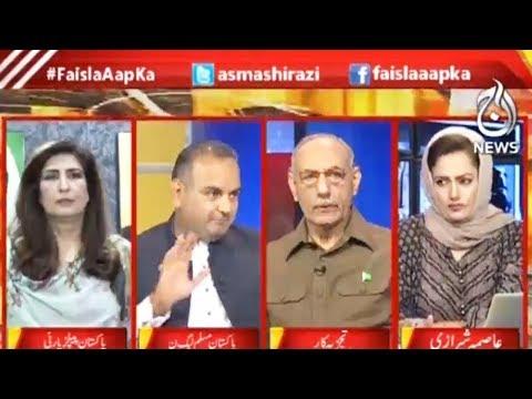 Faisla Aapka - 5 April 2018 - Aaj News