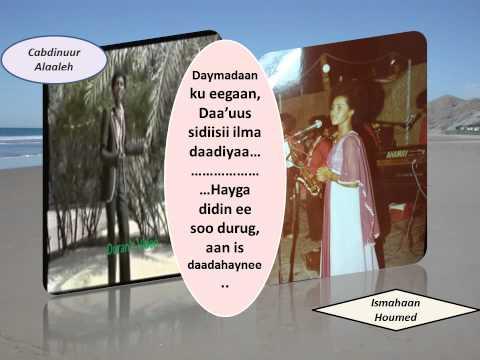 Daa'uus sidiisi-Cabdinuur iyo Ismahaan-Djibouti Music