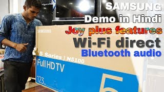 Samsung 49 quot inch full HD LED tv model_N5100 5 Series demo in Hindi