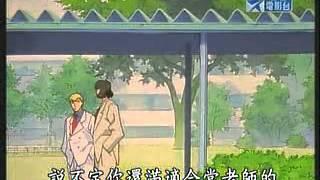 麻辣教師GTO 第一集