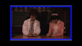滝藤賢一&片桐はいり、難度の高い「グランドピアノ」の折り紙に挑戦! ...
