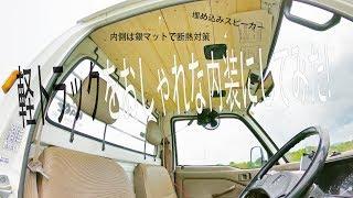 【Yamato Family ちゃんねる】です! ACのない軽トラ(アクティトラック)...