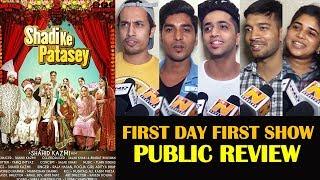 Shaadi Ke Patasey PUBLIC REVIEW First Day First Show Arjun Manhas Tariq Imtyaz Asrani