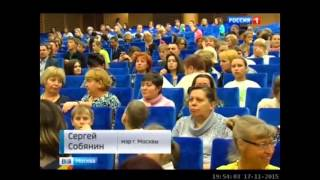 Вести Москва - Премия «Крылья Аиста» 2015