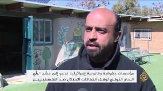 الاحتلال الإسرائيلي يخطر 40 عائلة بدوية بالإخلاء