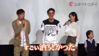 窪塚洋介が都内映画館で行われた映画『アリーキャット』初日舞台あいさ...