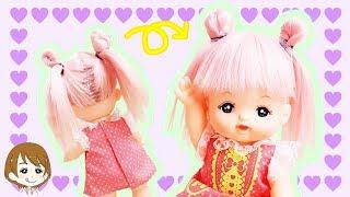 メルちゃん 美容室 ヘアアレンジでセーラームーンの ちびうさちゃん に変身♪ドライヤーがスゴすぎる件!! toy キッズ アニメ おもちゃ キャラメル