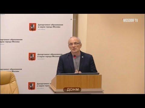 СФК ДОНМ Баранов ВИ ведущий специалист 90% аттестация на 3г ДОНМ 15.10.2019