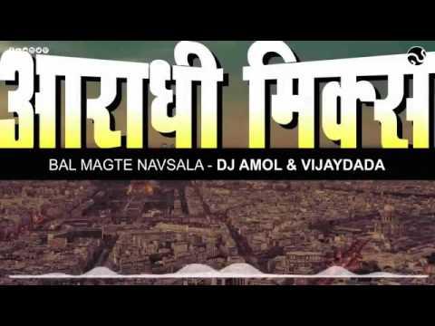 Aaradhi songs clob dj vikas vb