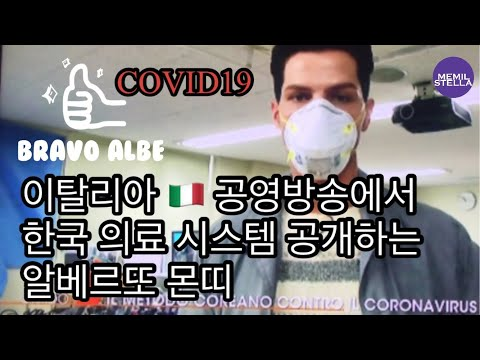 (SUB.KOR)HOSPITAL SYSTEM IN SOUTH KOREA /CORONA VIRUS