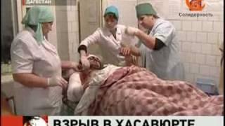 Путин. Итоги. IV - Кавказский тупик