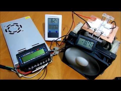 Peltier Power Consumption 19ºC (64ºF) to -15ºC (5ºF)