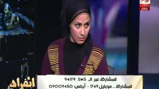 Repeat youtube video انفراد : سماح ضحية زنا المحارم من والدها تروي ماذا فعل معها