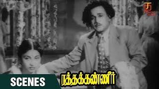 Ratha Kanneer Tamil Movie Scenes | M R Radha Marriage Scene | M R Radha | Sriranjani | Thamizh Padam