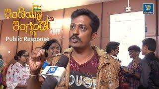 India VS England Kannada Movie Review and Response | Vasishta Simha | Manvitha Harish | New Kannada