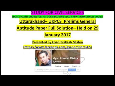 UKPCS Uttarakhand Prelims 2016 GENERAL APTITUDE  Paper Fully Solved+ Answer Keys ( 29 Jan 2017 )