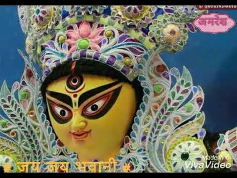 Devotional song on Maa Durge 🌺 Devi Namaste ho maiya 🌺