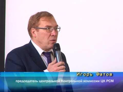 Открытие второго Всероссийского форума ученического самоуправления.