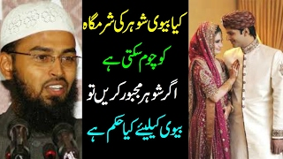 Reality Of Husband Wife by Faiz Syed Latest 2017