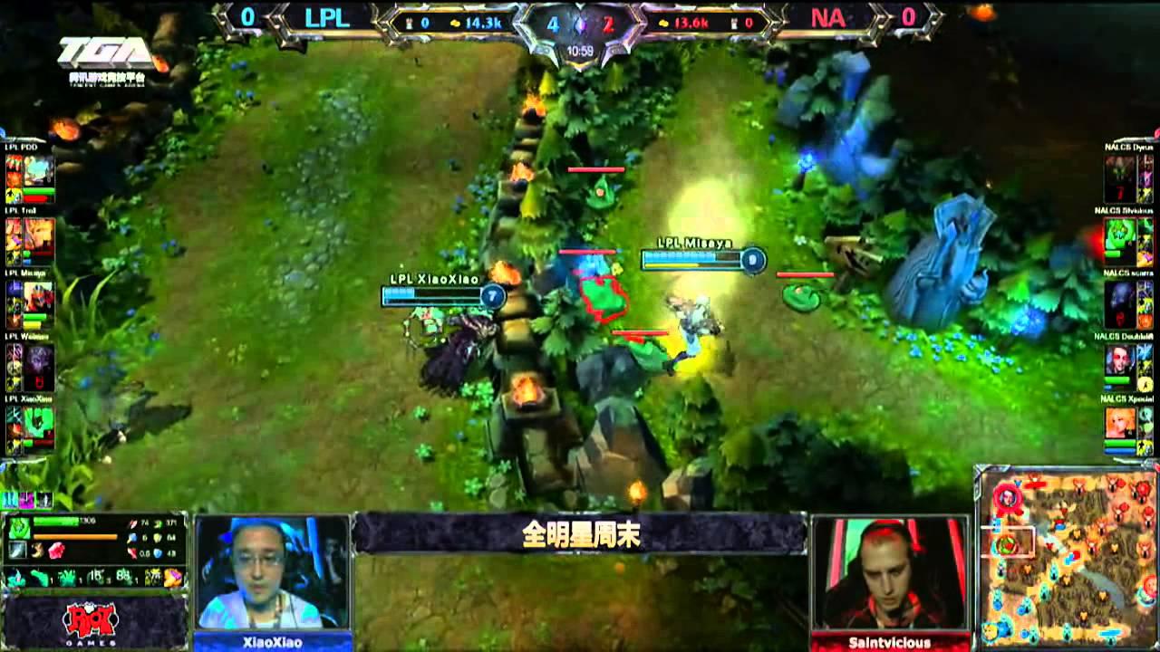 2013 英雄聯盟 LOL全明星賽 中國LPL vs 北美NA 第1場 - YouTube