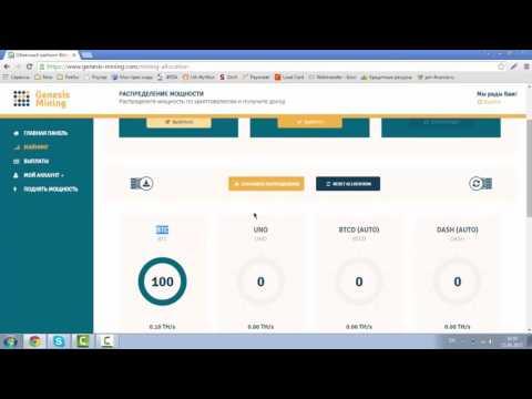 Genesis Mining   обзор сервиса облачного майнинга   Genesis Mining   Cloud Mining Review