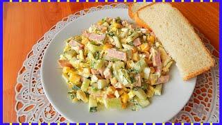 Салат из колбасы с огурцами и яйцами