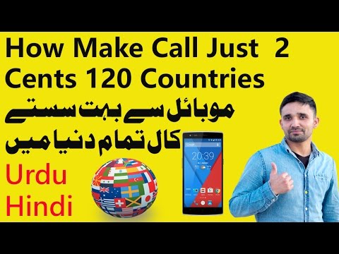 Best calling app to call Africa  Asia and the whole World very cheap (Urdu HIndi)