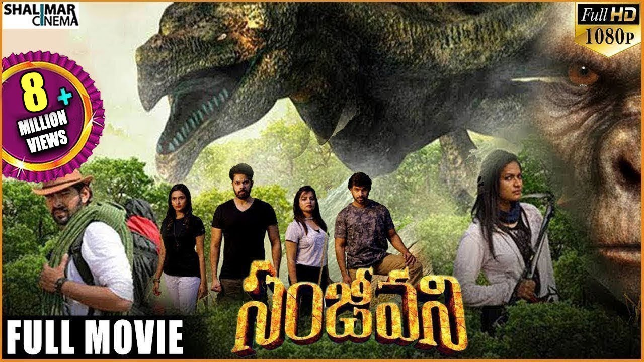 2018 full hd 1080p telugu movies free download | Telugu Hd