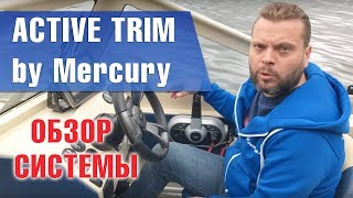 видео дилер mercury marine