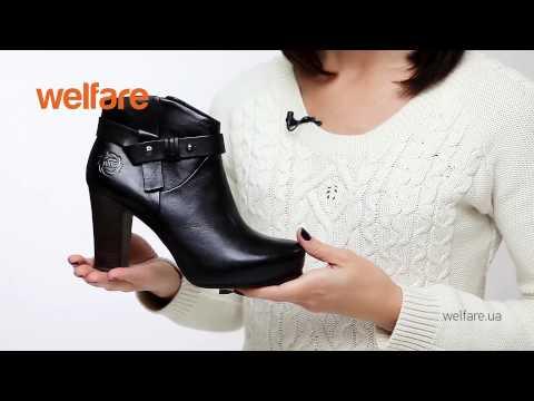 Ботинки Marco Tozzi арт. 2/2-25011/21 002 BLACK ANTICиз YouTube · С высокой четкостью · Длительность: 49 с  · Просмотров: 777 · отправлено: 22.10.2013 · кем отправлено: WelfareShoes