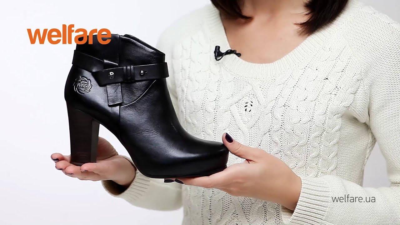Вы можете купить женскую обувь marco tozzi недорого и по выгодной цене в интернет магазине женской обуви эстер. В магазине представлена женская обувь marco tozzi с описаниями, подбором размеров и ценой, фотографиями и отзывом посетителей. Мы предлагаем обувь marco tozzi с гарантией и.