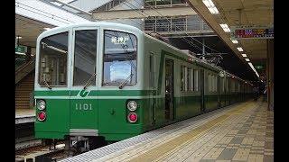 【神戸市営地下鉄】古参にして主力!1000形走行シーン集