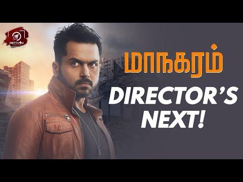 Maanagaram Director Lokesh Kanagaraj| Fantasy Thriller| Dev
