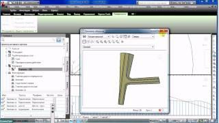 AutoCAD Civil 3D в действии: динамика + комплексность!!!