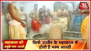 Row Over Bhasm Aarti At Shree Mahakaleshwar Temple In Ujjain
