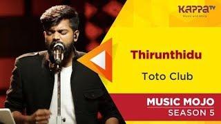 Thirunthidu - Toto Club - Music Mojo Season 5 - Kappa TV